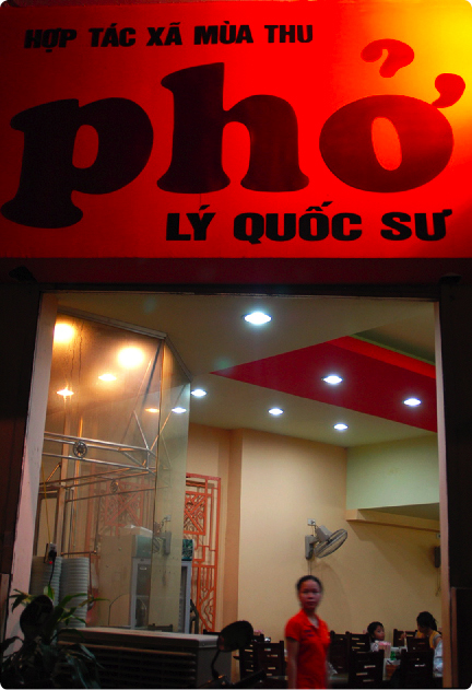 Pho Bo Dac Biet on Ly Quoc Su