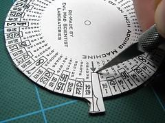 Cut fine details