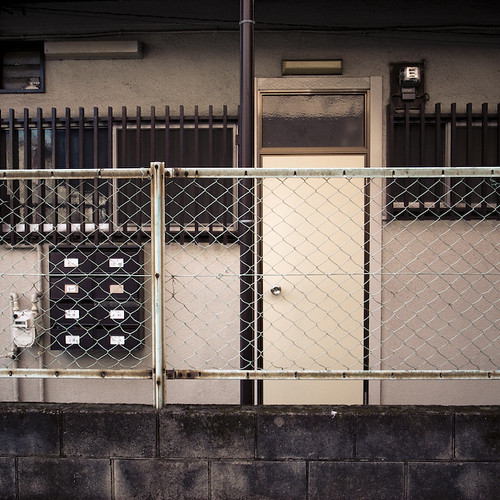 Wall Chain Link Fence Door
