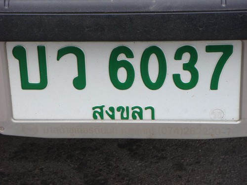 License plate - Thailand