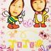 Thao Ta Photo 7