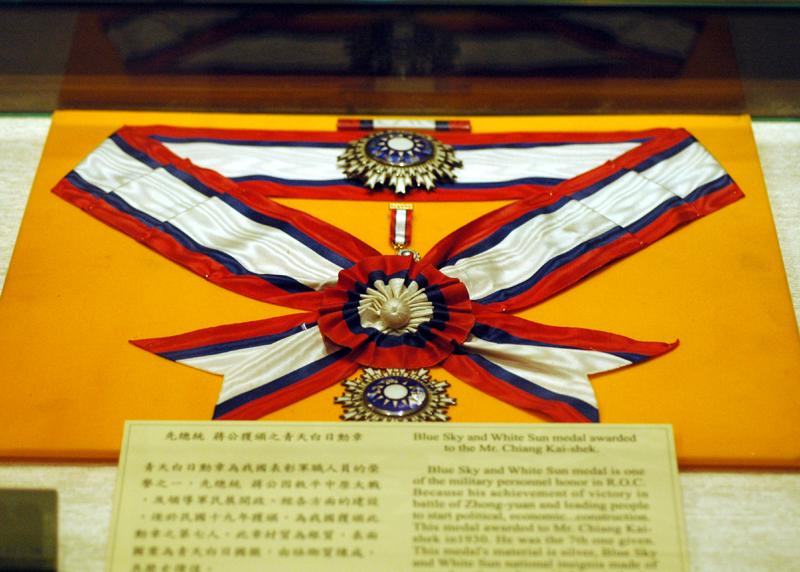 青天白日勳章(蔣中正‧台北國軍歷史文物館)