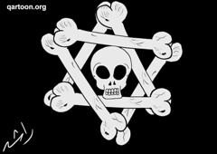 Pirates of the Mediterranean (| Rashid AlKuwari | Qatar) Tags: usa news freedom israel war mediterranean humanity pirates muslim ministry turky criminal human killer stupid piracy foreign killers obama israeli turkish gaza qatar acts palestinians rashid flotilla palastine hamas murderers
