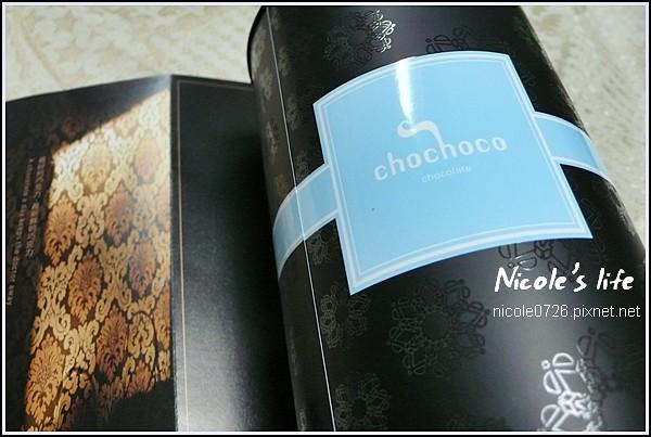 chochoco