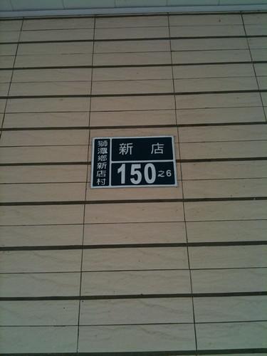 IMG_0247_resize.JPG