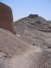 Day 4 - Yazd: Towers of Silence