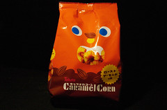 001 - Tohato Caramel Corn (Accent Creative) Tags: food japanese soup design candy market packaging snacks product