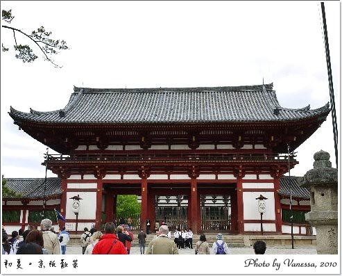 2010 May Kansai Nara Koen Park