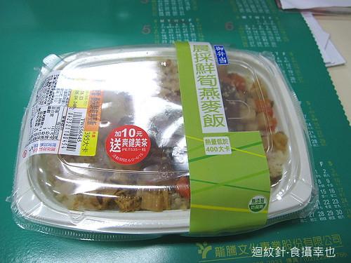 7-11晨採鮮筍燕麥飯米飯