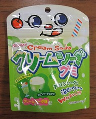 Kasugai Cream Soda Gummies