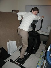 home elliptical trainer