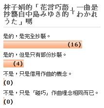 vote-2007-6-1