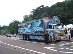 Kanazawa Film Festival 2007