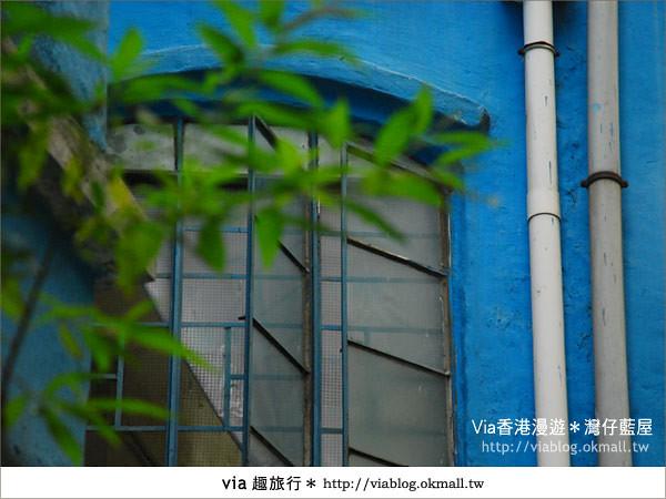 【香港旅遊景點】via香港趴趴走~灣仔藍屋|灣仔民間生活館19