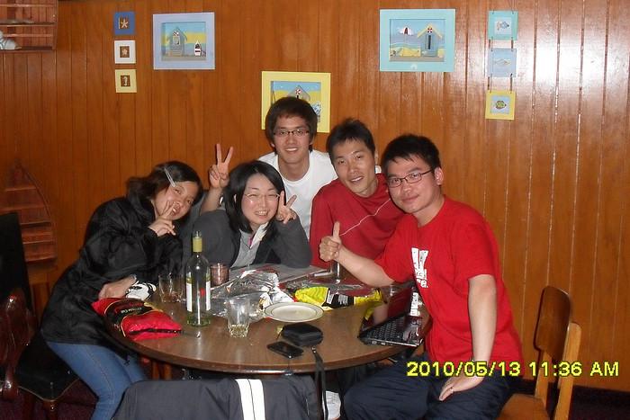 Japan & Korea friend
