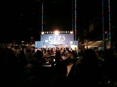 東京ビアパラダイス2010
