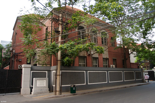 日本大使館舊址 Former Japan Embassy