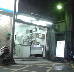 [吃] 永和雲南昔馬牛肉麵 (3)