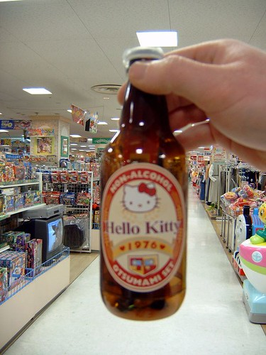 Botella Hello Kitty de cerveza