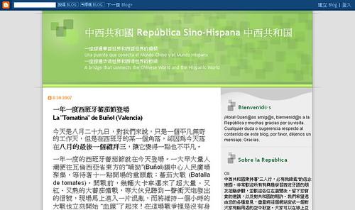 中西共和國 República Sino-Hispana