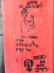 Hebrew graffiti, Rosie the Rivetter and women's symbol