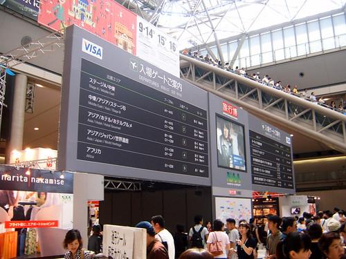 travel fair