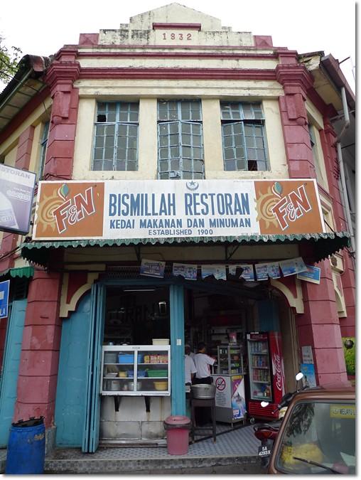 Bismillah Taiping Since 1932