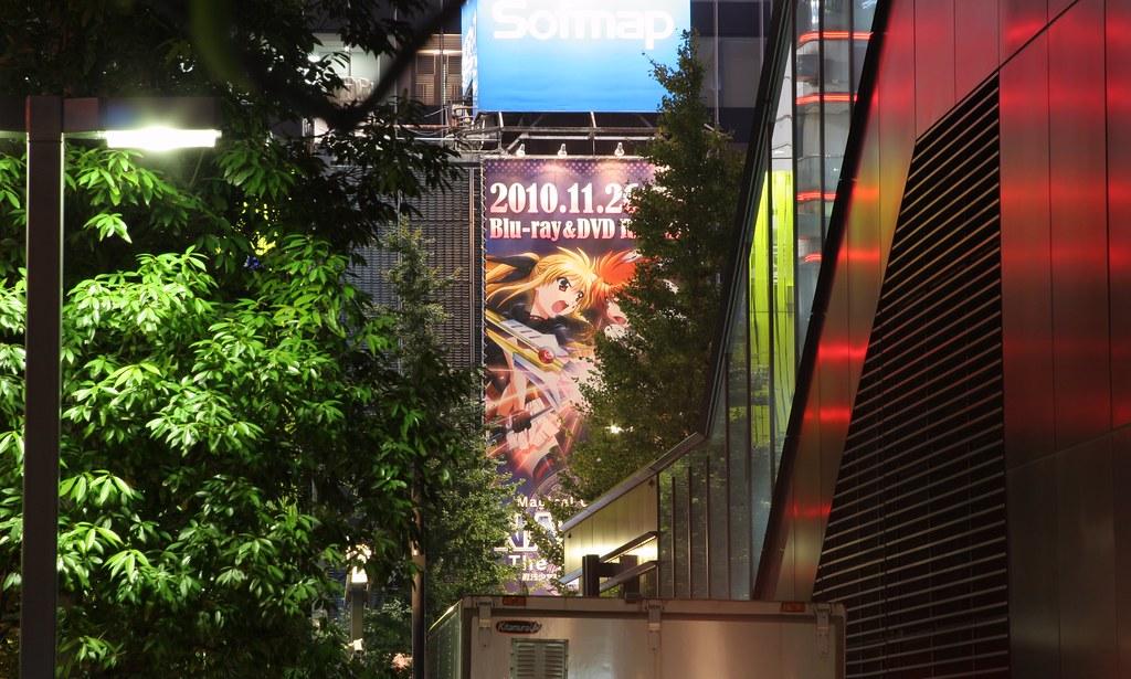 Nanoha BD&DVD AD flag at Sofmap Akihabara : Canon EF24-85/F3.5-4.5 USM test shot