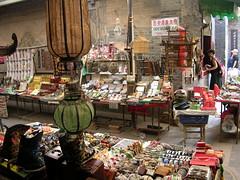 2006 08 03 xi'an 043 (marcoo) Tags: china summer estate beijing xian cina pechino