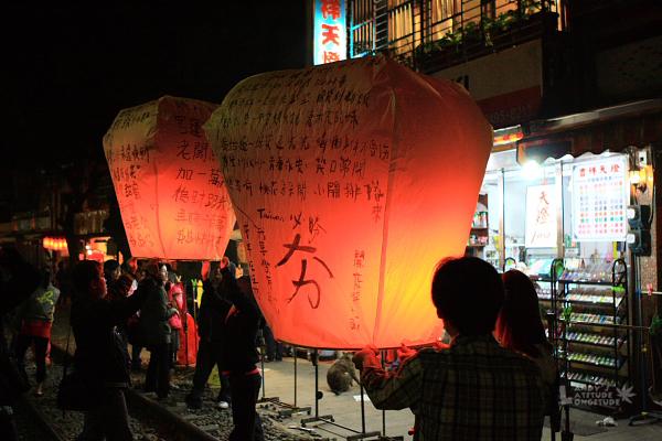 9802台北天燈行_084.jpg