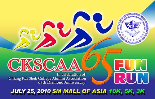 CKSCAA 65 Fun Run