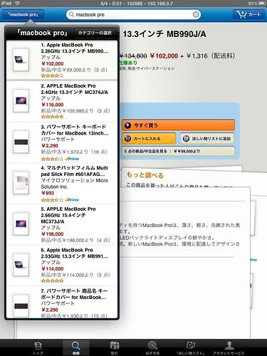 amazon mobile JP1