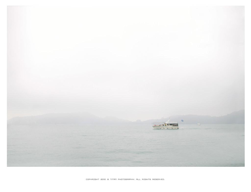 迷霧中 - 日月潭