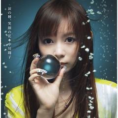 中川翔子 画像54