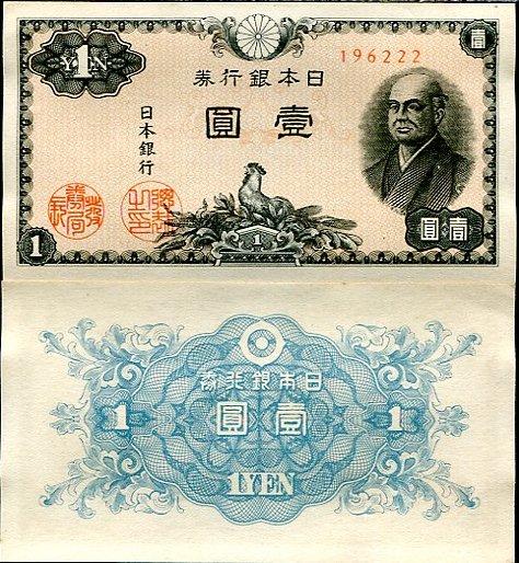 1 Jen Japonsko 1946, P85
