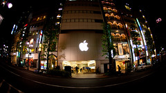 Japn 2.0 - Apple Store - Shibuya (IpUrBeLtZ) Tags: apple store shibuya japon tokio