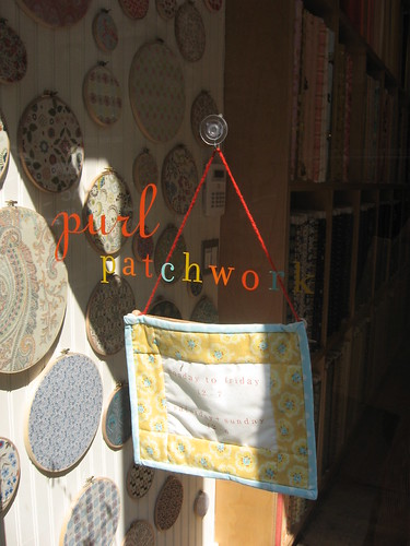 Purl Patchwork Shop window NYC