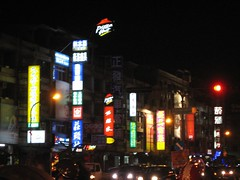 Night scene in taiwan