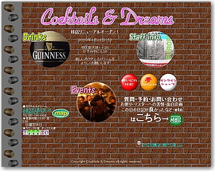 Cocktails & Dreams カクテル&ドリーム