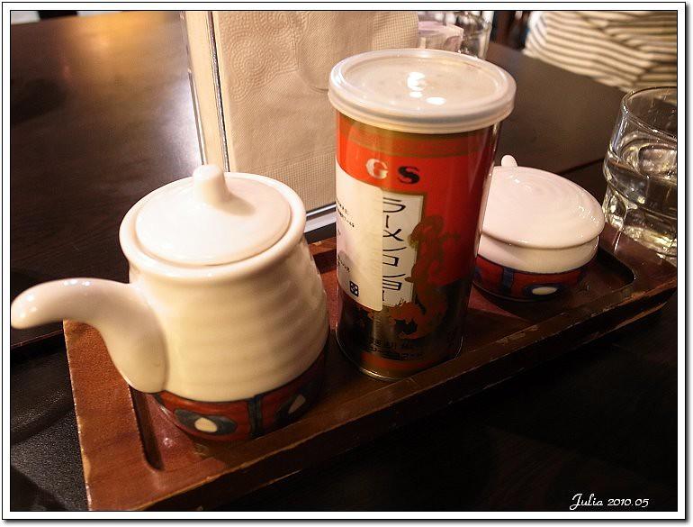 日本北海道さんぱち拉麵 (6)