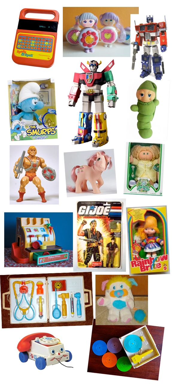 Favorite Childhood Toys