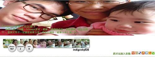 2007-08-07_155743
