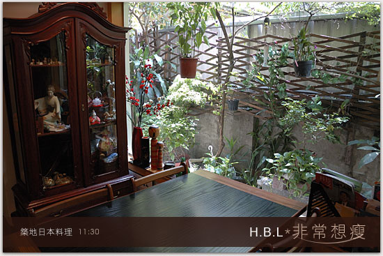 築地日本料理_0023