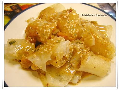香港茶水攤蝦仁煎腸粉