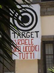 L'FPLP condanna gli atroci crimini dei pirati israeliani e saluta gli eroi della Freedom Flotilla