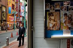 hot stuff (philippe*) Tags: city urban japan tokyo nikon d2x