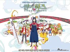 夏日大作戰 海報 01