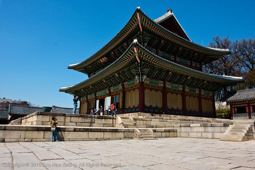 Changdeokgung Palace @ Seoul, Korea