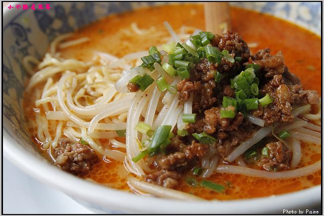 上海一番拉麵