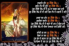 Guru Gobind Singh ji Kalgi Guru Gobind Singh ji